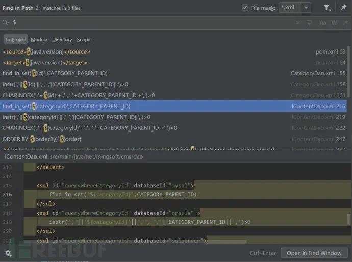 Mybatis 框架下 SQL 注入攻击的 3 种方式,真是防不胜防!3