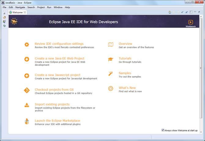 【干货】java核心知识整理,阶段一:java基础之java开发入门20