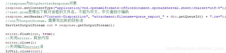 解决 No converter found for return value of type 的问题1