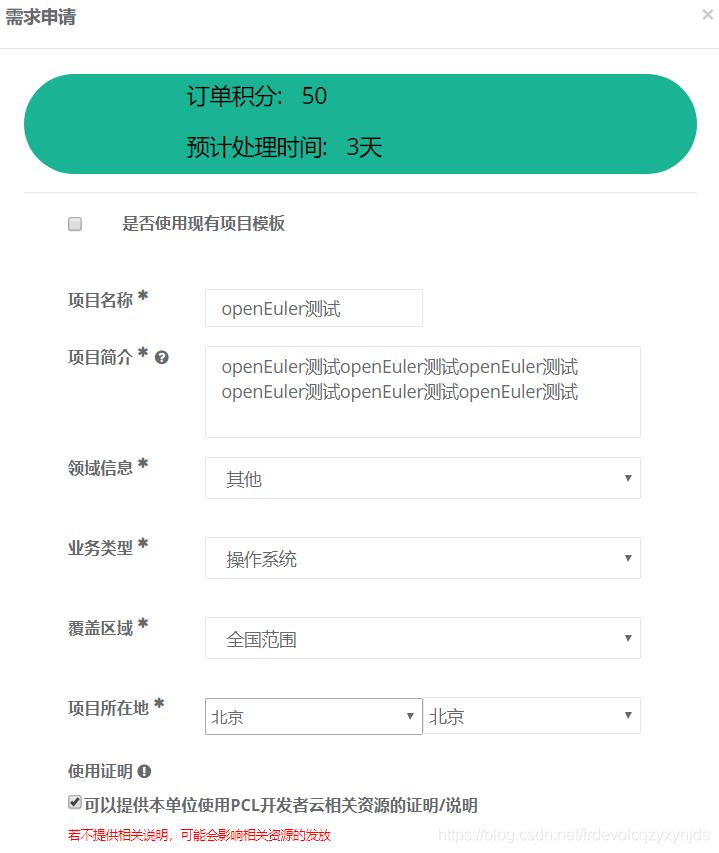 鲲鹏arm64 CentOS7  虚拟机学习6