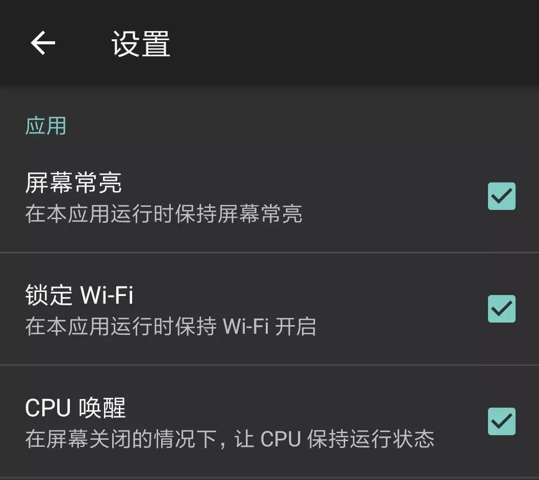废旧 Android 手机如何改造成 Linux 服务器?11