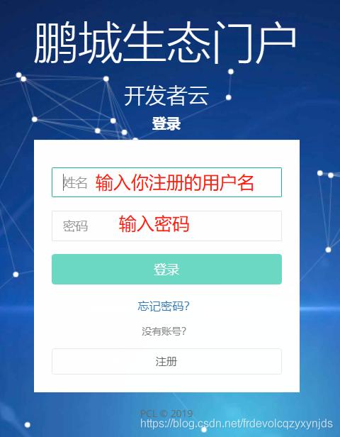 鲲鹏arm64 CentOS7  虚拟机学习4