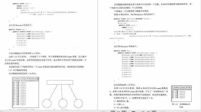 爱了,3174页实战pdf集锦:Redis+多线程+Dubbo+JVM+kafka+MySQL5