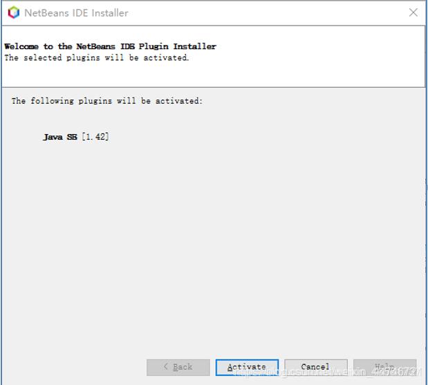 JDK与IDE的安装与配置6