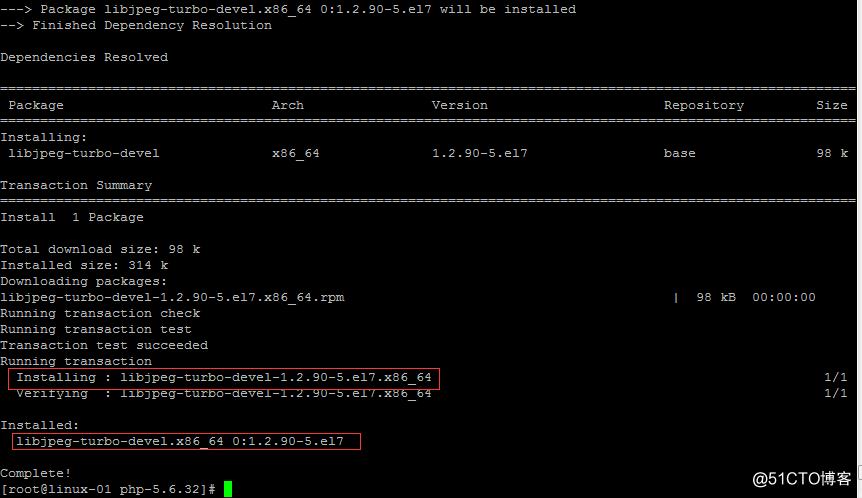 安装PHP56
