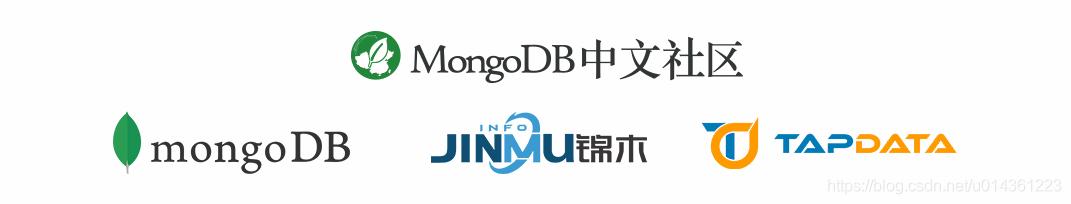 MongoDB入门培训 | 8周入门NoSQL No.1数据库4