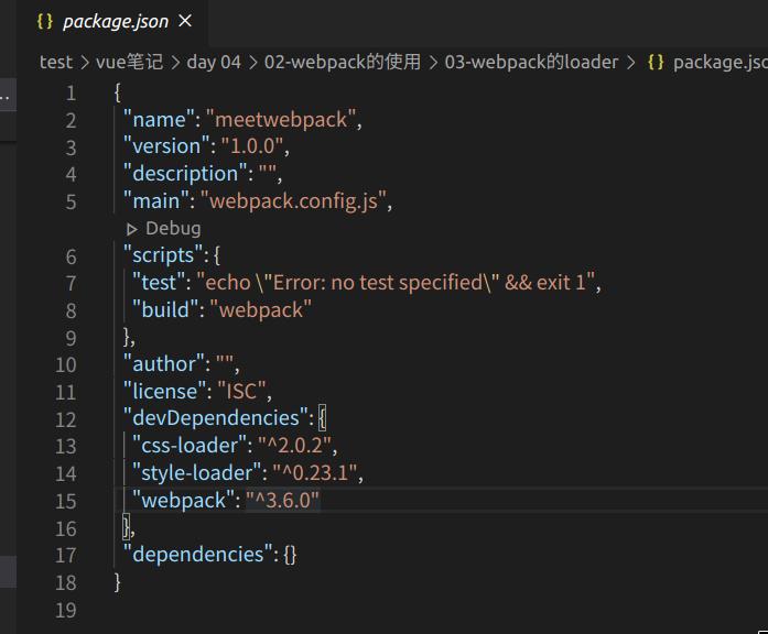 vscode——VUE webpack中配置css文件以及less文件还有图片文件的处理——踩坑2