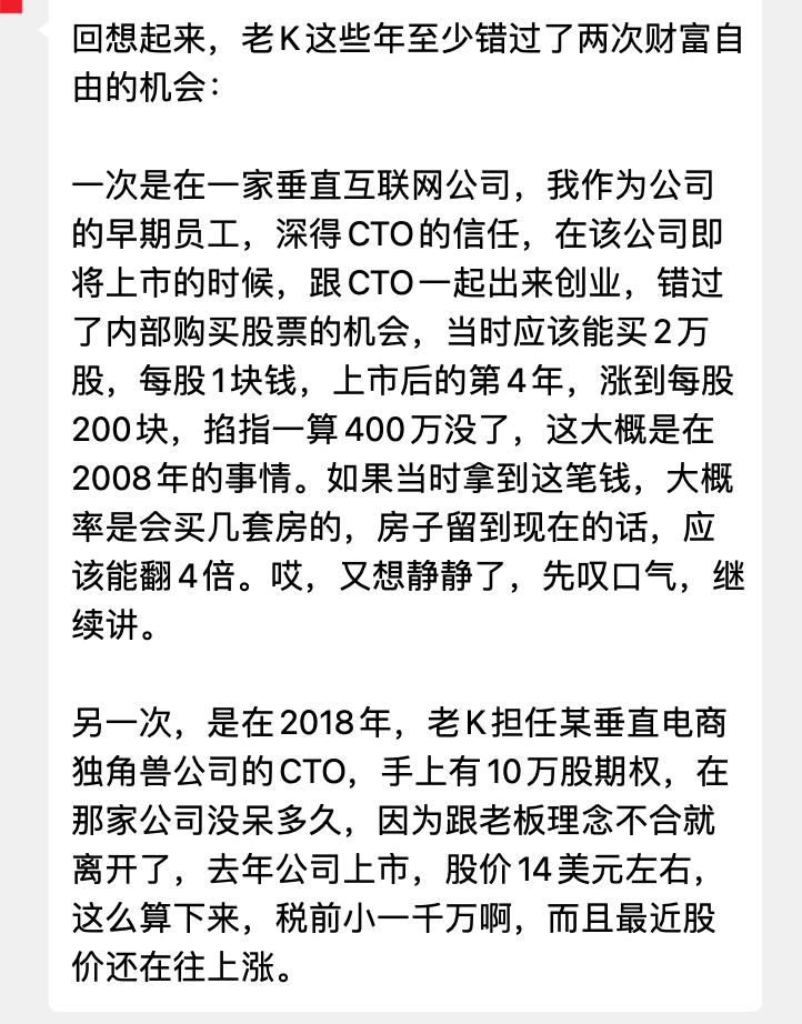 """CTO 技术管理的""""三板斧""""2"""