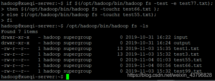 【hadoop fs命令】if,then,else,fi测试5