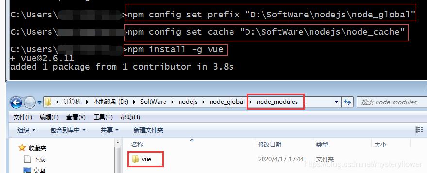 nodejs+react+redux环境安装8