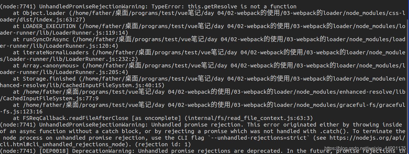 vscode——VUE webpack中配置css文件以及less文件还有图片文件的处理——踩坑1