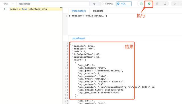绝了!这款工具让SpringBoot不再需要Controller、Service、DAO、Mapper!3