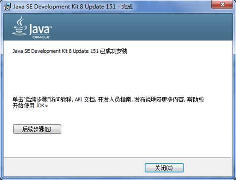 【干货】java核心知识整理,阶段一:java基础之java开发入门4
