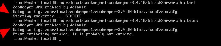 Linux配置Kafka集群(我的是在一台主机上配的)1