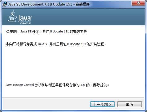 【干货】java核心知识整理,阶段一:java基础之java开发入门1