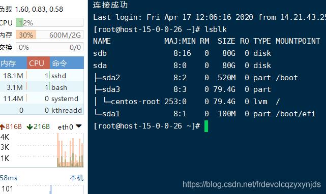 鲲鹏arm64 CentOS7  虚拟机学习16